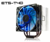 Enermax ETS-T40-TA Side Flow CPU Cooler -- 70812