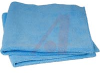 "Wipe;LCD/Plasma;Dry;Pack;16x16"";2 Wipes -- 70207110 -- View Larger Image"
