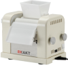 Three Roll Mill -- EXAKT 50