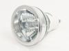 20 Watt MR16 Warm White Metal Halide Spot Lamp -- GE85101