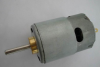 DC Brush Motor -- JRS-9712PM-8004