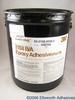 3M Scotch-Weld 2158 Epoxy Adhesive Gray Part B 5 gal Pail -- 2158 5 GALLON PAIL (B)