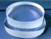 Cylindrical Lens -- Optical Glass Plano-Concave Circular Lens -Image
