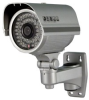 Weatherproof IR, Fixed lens Bullet Camera SCB601
