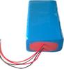 25.2V 4.4Ah Battery for Vacuum Cleaner