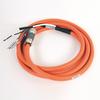 Kinetix Cable Single DSL 2090 Series -- 2090-CSBM1DF-18AA14 -Image