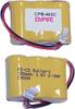 CODE-A-PHONE 7050 Battery -- BB-022749