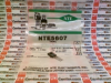 TRIAC,600V V(DRM) ,4A I(T) RMS,TO-126 -- 5607
