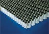 SSH Stainless Steel Honeycomb - Image