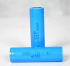 Lithium Ion Battery -- 18650-1100mAh-3.3V - Image