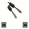 Cables to Go Ultima - IEEE 1394 cable - 4 pin FireWire (M) - -- 29490