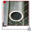 Aluminum Pipe -- 3/8