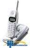 Uniden 900MHz Cordless Phone -- EXI2960