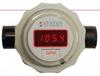 Loop Powered LED Indicator -- DM700