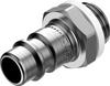 Quick coupling plug -- NPHS-S6-M-G14 - Image