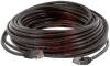 Cable, Patch; 50 ft.; 24 AWG; Unshielded Twisted Pair; Booted; Black; UL Listed -- 70081241