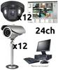 24 Channel Budget CCTV System