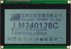 240x128 Graphic Display Module -- LM240128CCW