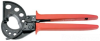 Mechanical Cable Cutter -- 63750