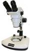 Parco XMZ-900 Series Zoom Stereo Microscope -- XMZ-945-10L