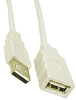 USB A To A Ext Cable 1M -- HAVUSBAA1M - Image