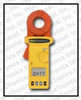 Earth Ground Clamp Meter -- Fluke 1630