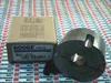 BUSHING TAPER LOCK 2517 1-1/8KW -- 119110