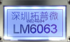 128x64 Graphic Display Module -- LM6063ACW-3 - Image
