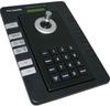 2-AXIS PTZ Controller Keyboard -- PTZ-KB050V - Image