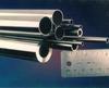 Fractional Tubing -- 0.062