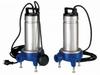 DOMO GRI Submersible Grinder Pumps - Image