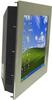 Panel PC, NEMA 4X -- VTPC190PSS