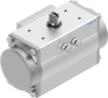 Quarter turn actuator -- DFPD-40-RP-90-RS60-F0507-R3-EP -Image