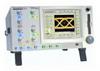 Analyzer -- BSA7500B