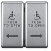 Double Vestibule Pushplate Swiches - Push to Open -- 947 - Image