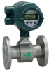 AXR Magnetic Two wire flow meter -- AXR Two Wire