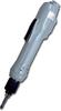 AC Handheld Screwdriver -- SK-9130L/B/A - Image