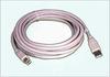 USB 2.0 Type A (M) to USB 2.0 Type B (M), 15 Feet -- 507368 - Image