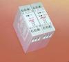 Loop Powered Trip Amplifier -- SEM1402