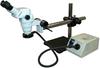 Stereo-Zoom Binocular Microscope -- SZ-PK4-AN