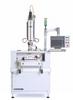Vacuum Dispensing System -- VDS P -Image