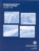 Standard Specifications for Highway Bridges, 17th Edition -- HB-17