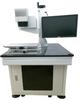 Fiber Laser Marking Machine -Image