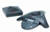 Polycom Soundstation 2W Dect 6.0 Wireless Conference Phone