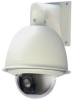Outdoor 26x PTZ Camera -- SEM26HB-V48DN-W