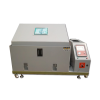 Salt Spray Test Chamber -- HD-E808