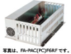 ISA Wallmount Card Cage Long -- FA-PAC(PC)F11RF