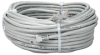 QVS - 50FT Snagless Patch Cord CAT5e Ethernet