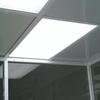 Ceiling Grid Light -- 6704/3800 - Image