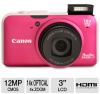 Canon 5045B001 PowerShot SX230 HS Digital Camera - 12 Megapi -- 5045B001